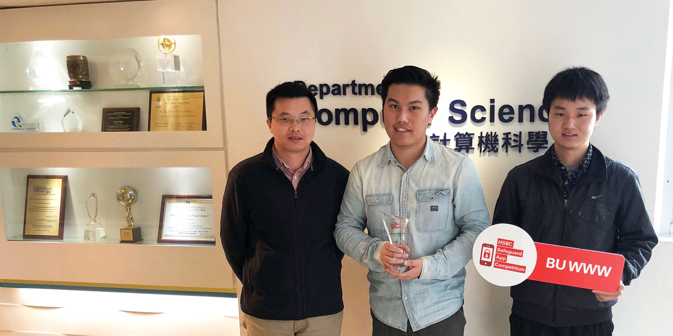 Lab Students Won 3rd Prize in HSBC FinTech Safeguard App Competition