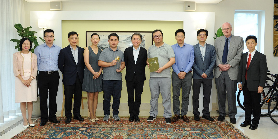 The Lab Receives HK$3 Million Donation from Digital Blockchain Technology Limited to Develop Blockchain Technologies